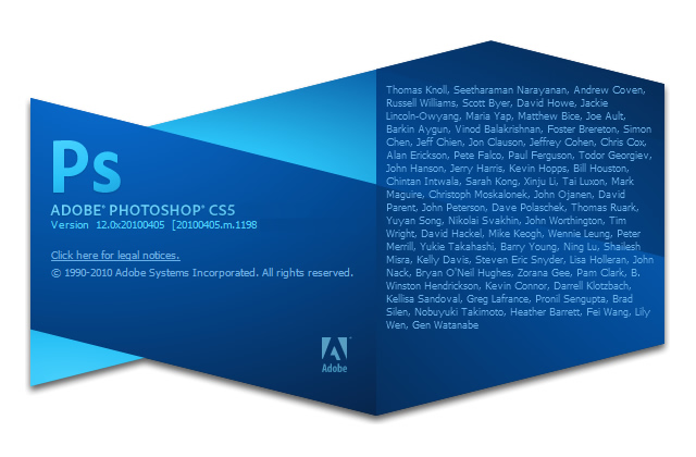 photoshop-cs5-splash-screen